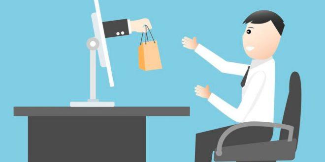 فروش زالو اینترنتی